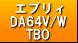 エブリィ/TBO